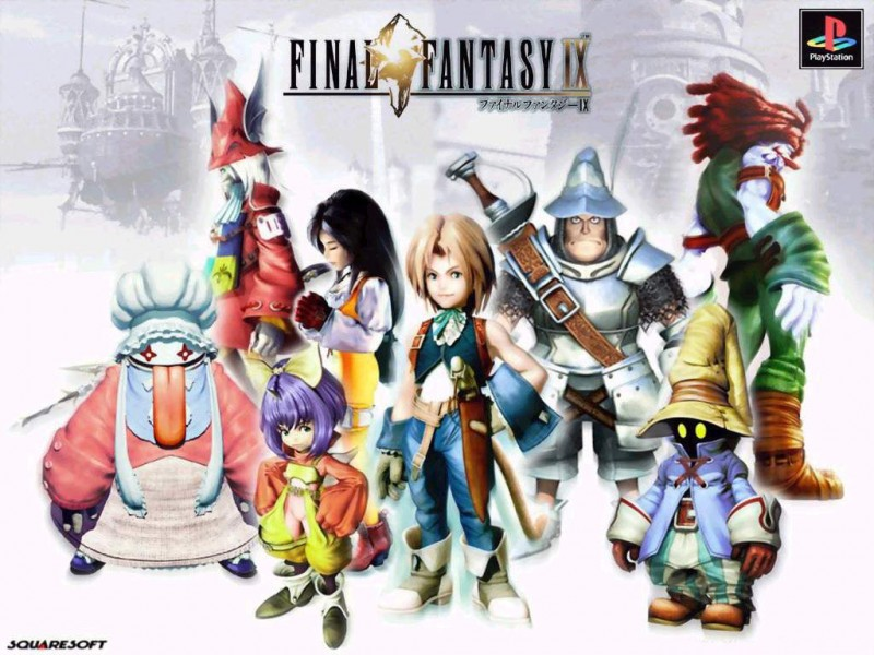 Final Fantasy IX - Gallery Photo